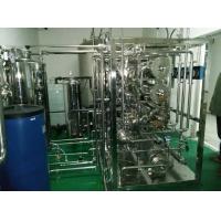 烟台水处理设备有限公司
