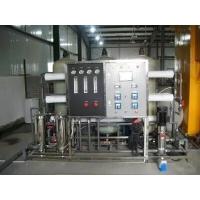 天津工业纯净水设备,学校直饮水设备,工业污水处理设备
