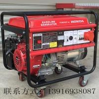 EC6500CX本田动力5KW汽油发电机5KW本田发电机