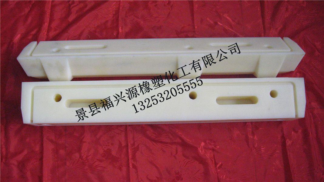 发电厂MC-101绝缘条,防静电稳定,品质好