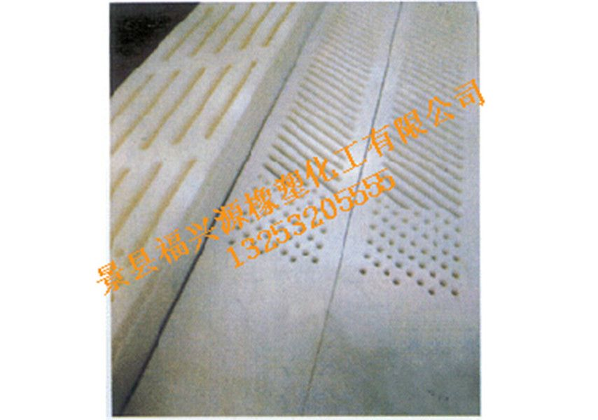 福兴源吸噪音,抗压性强PE-600高密度板材