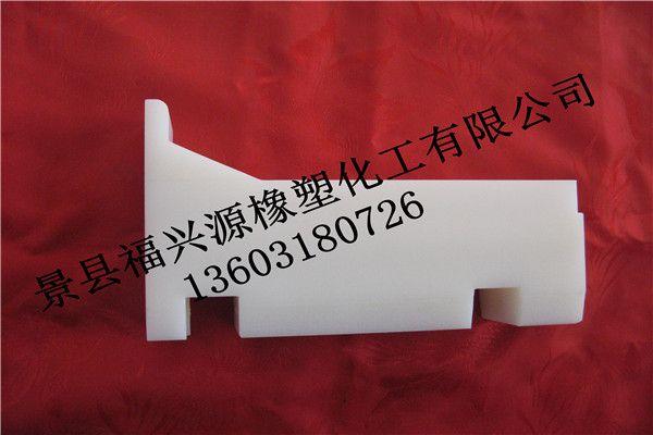 高分子模块系列之白色耐磨PE-01模块