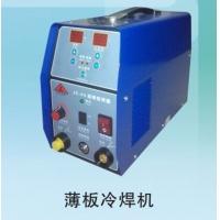 焊接冷焊机、铸件产品模具修补冷焊机