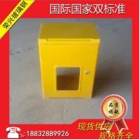 燃气表保护箱选玻璃钢材质@枣强玻璃钢燃气表箱厂家