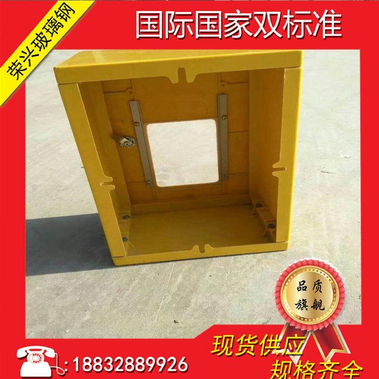一表位燃气表箱@玻璃钢燃气表箱厂家@新农村煤改气燃气表箱