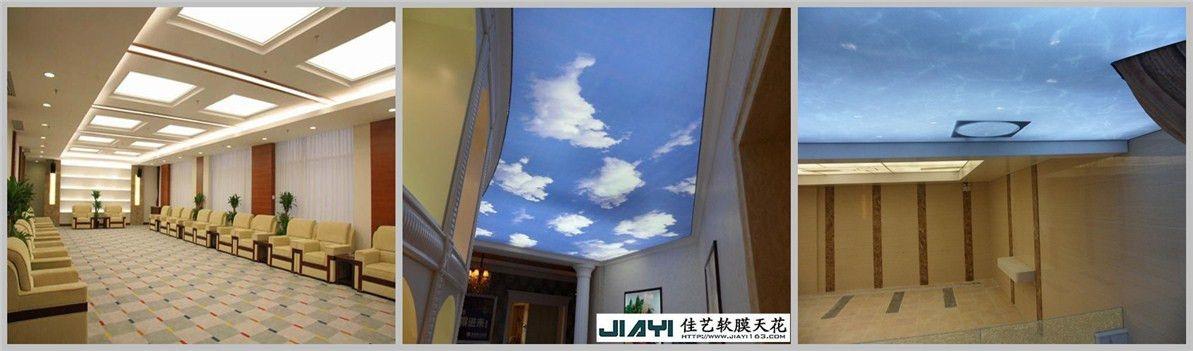 蓝天白云吊顶 软膜吊顶 蓝天白云吊顶效果图