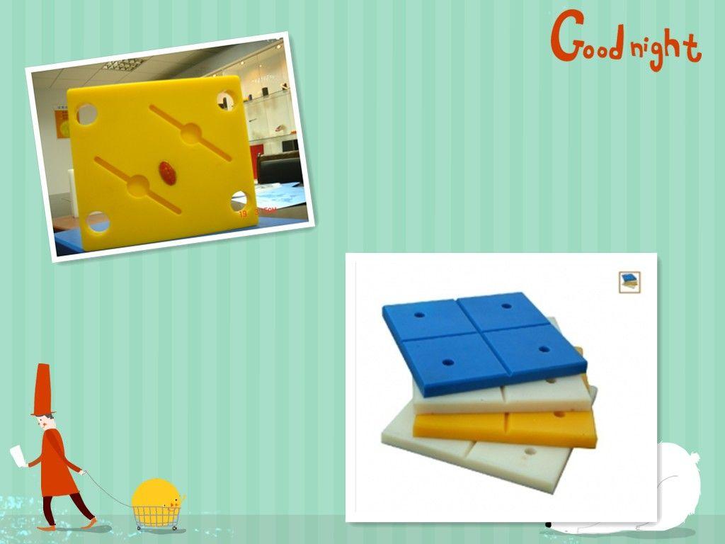 科诺超耐磨超高分子量聚乙烯板