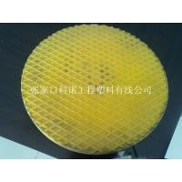 高密度聚乙烯花纹板 高密度聚乙烯耐磨板 HDPE板
