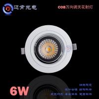 射灯 LED照明灯具 COB射灯 象鼻灯 热销LED天花射灯