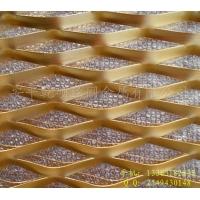 铝板网 吊顶用铝板装饰网