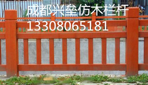 水泥栏杆介绍各类型护栏的知识大全