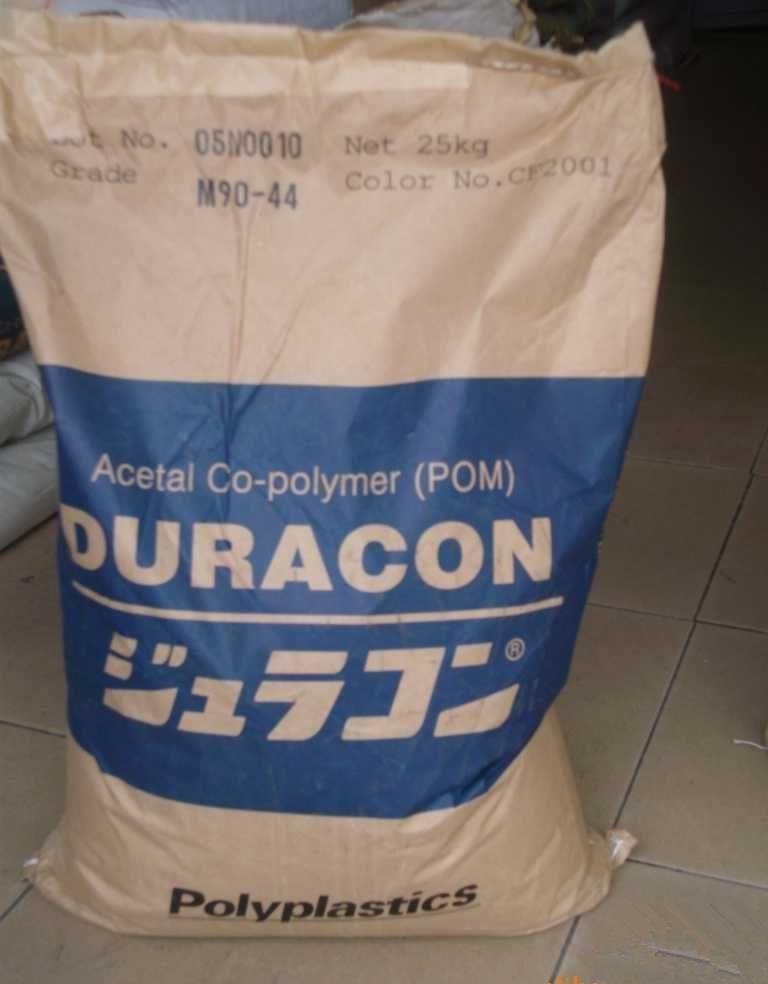 日本宝理 JW-03 高性能POM