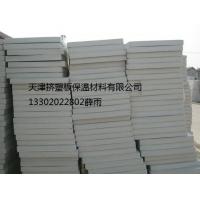 天津挤塑板 挤塑保温板 聚苯乙烯挤塑板 挤塑板价格合理 挤塑