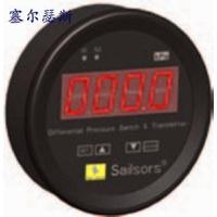 A3电子式差压开关/表/变送器