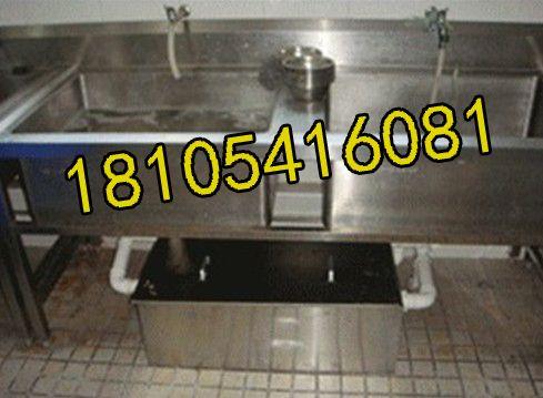 以上是厨房油水分离设备、酒店油水分离设备的详细介绍,包括厨房油