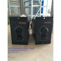 单相220V电机调速器FS-02-MCU