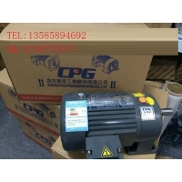CPG齿轮减速电机0.2KW0.4KW0.75KW三相减速电