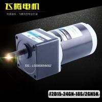 DC MOTOR直流24V36V90V110V减速电机
