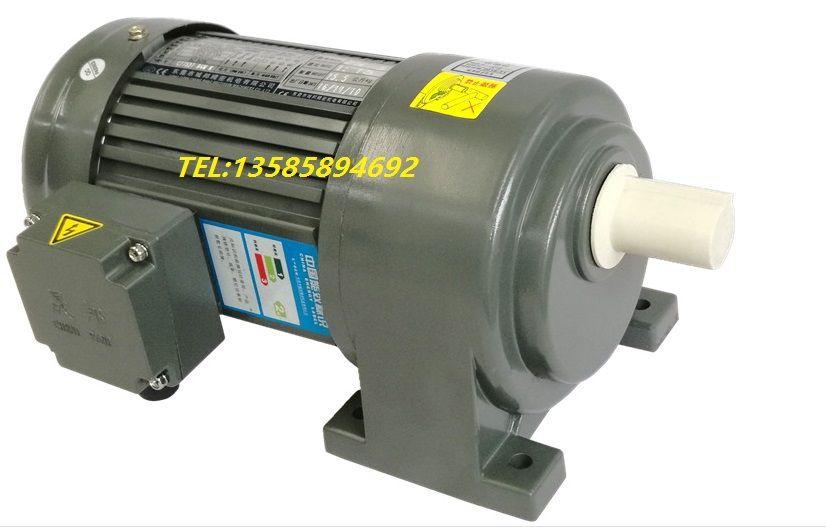 CPG电机1.5KW三相异步减速电机
