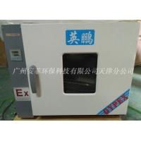 防腐防爆恒温干燥箱,电加热恒温防爆干燥箱