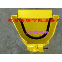 U型槽模具