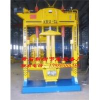 U型槽机械