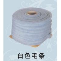 金鈦鋁業-配件系列白色毛條