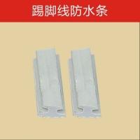 金钛铝业-配件展示系列踢脚线防水条