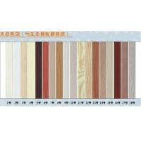 金钛铝业-木纹系列 (与生态板配套颜色)
