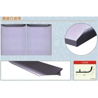 金钛铝业-各种门板系列烤漆门拉手