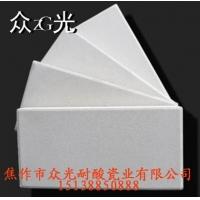 众光耐酸砖优质耐酸碱砖 全瓷耐酸砖销往广西岑溪,凭祥等地区