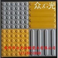 耐污染性不低于4级的盲道砖黄色250规格盲道砖