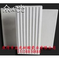焦作众光瓷业耐酸砖供150*150*30mm素面耐酸砖