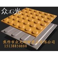 陕西盲道板 众光瓷业盲道砖25mm厚黄色盲道砖瓷质盲道砖
