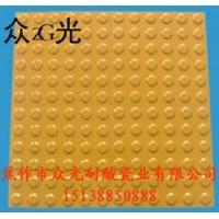 众光250*250mm全瓷盲道砖国家标准盲道砖专业生产