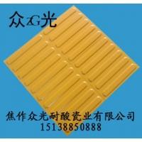 广西全瓷盲道砖警戒线用盲道砖众光盲道砖规格尺寸标准