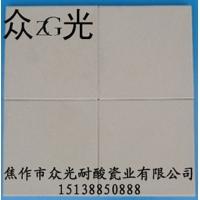 焦作众光耐酸砖,供食品行业用耐酸砖