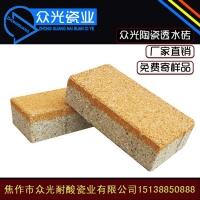供应透水砖 生态陶瓷透水砖 铺路透水砖透水保湿抗压