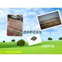 众光透水砖抗冻防滑生态环保