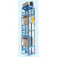 遼寧沈陽雜物電梯、遼寧沈陽雜物梯、貨梯、公寓梯