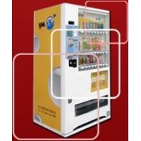 免费提供辽宁沈阳自动售货机、辽宁沈阳售货机、饮料机等售卖