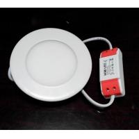 超薄精品灯具嵌入式圆形3寸led筒灯