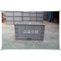 EU43148塑料箱--塑料零件盒--丰田物流箱