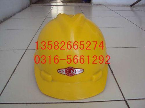 近電報警安全帽,V字型安全帽,盔式安全帽-- 晨曦
