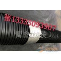 供应HDPE塑钢缠绕管管件不锈钢卡箍