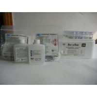 不含税包邮活性磷试剂2742545 (0.06-5.0)哈希