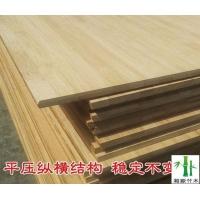 竹板材料碳化平压楠竹子板实竹木桌面板