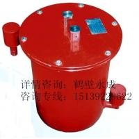 供应永城负压自动放水器