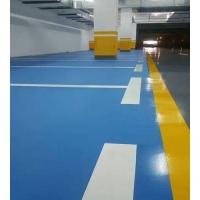 淄博斯泰普力环氧自流平更合适地下停车场