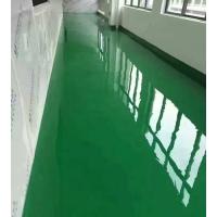 斯泰普力stpl环氧自流平树脂漆性能优越